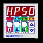 pan_HP50